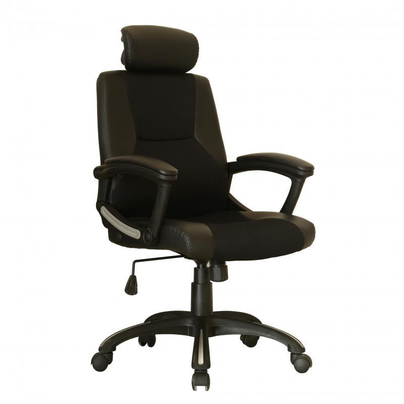 Sillon oficina top silla de oficina spine with sillon - Silla estudio amazon ...